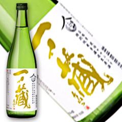 一ノ蔵素濾過特別純米生原酒