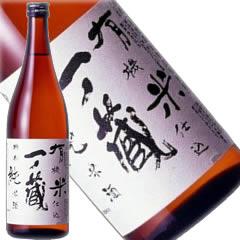 一ノ蔵 有機米仕込み 特別純米酒 720ml
