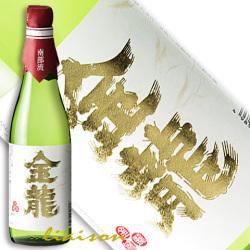 一ノ蔵 純米吟醸 金龍 720ml