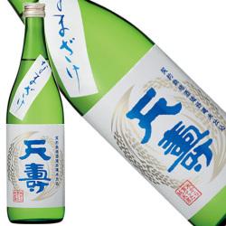 天寿 純米吟醸 米から育てた純米生酒