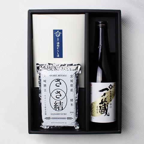 宮城の純米酒とお米のセット